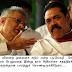 சுதந்திரக் கட்சியின்  பிளவுக்குக் காரணம் பிரதமரா? #slfp
