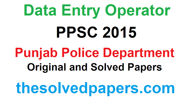 Past Papers of Data Entry Operator 2019