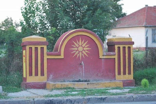 Bürgermeister von Lozovo lässt Makedonischen Brunnen übermalen