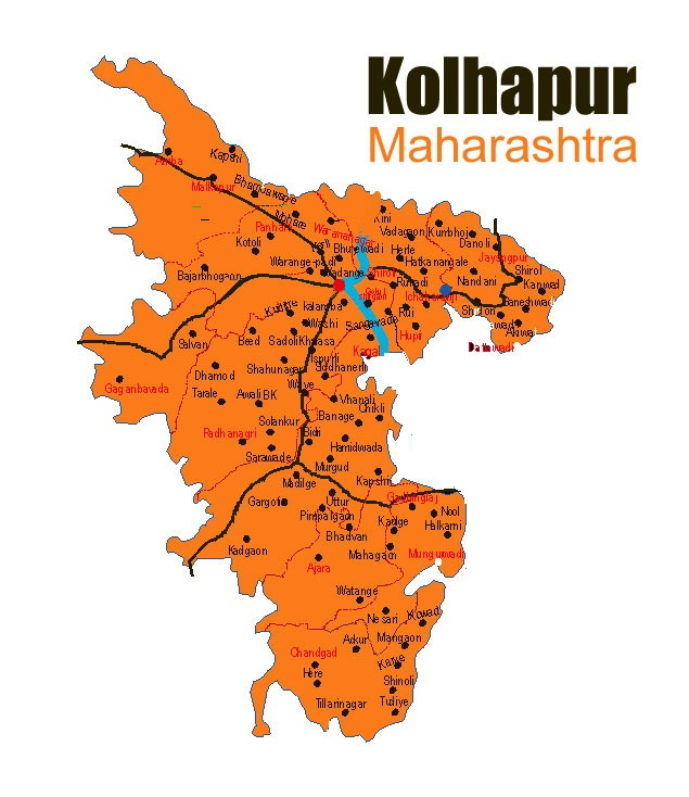 Government and Private Tenders: Latest updates on Kolhapur