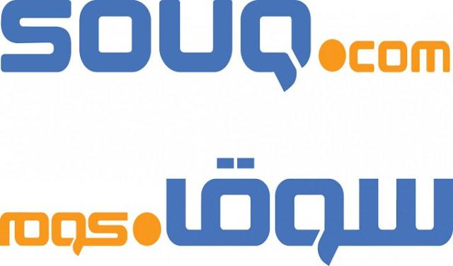 كوبون خصم سوق كوم Souq coupon 2017