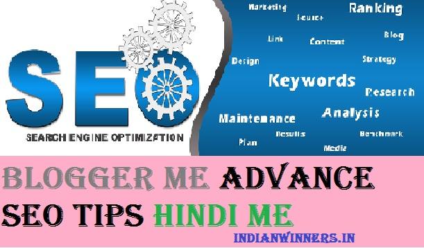 seo tips in hindi