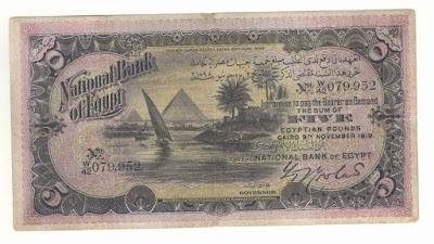 مواقع بيع العملات القديمة