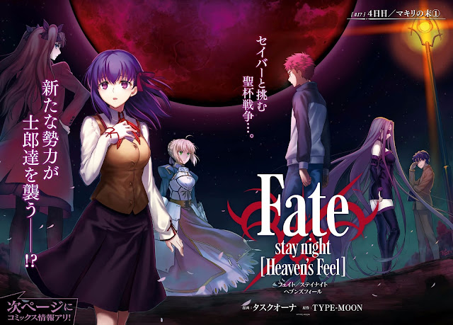 [Review Anime Movie] Fate/stay night: Heaven's Feel - I. Presage Flower