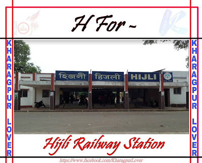 Hijli Railway Station, Kharagpur