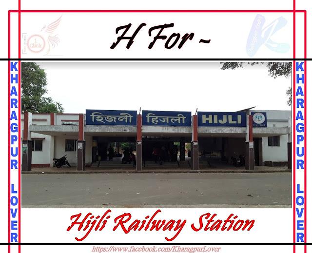 Hijli Railway Station, Kharagpur