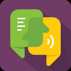 تحميل تطبيق ترجملى لايف #نتكلم لعتك
