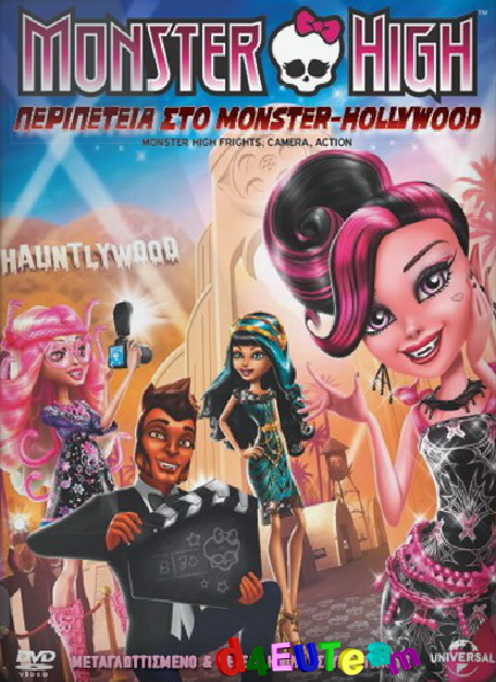 Monster high - Frights, camera, action! 2014 ΜΕΤΑΓΛΩΤΙΣΜΕΝΟ ταινιες online seires xrysoi greek subs