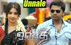 Osthi Tamil Movie Scenes   Unnale Unnale song   Simbu gives account for money retrived   Santhanam