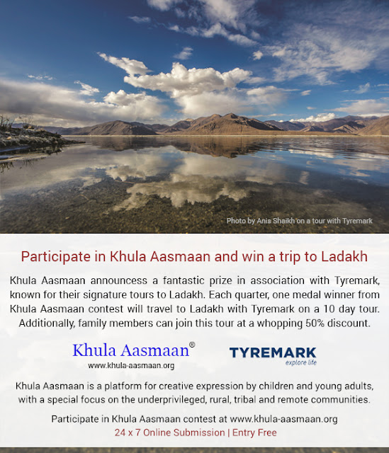 Trip to Ladakh as a prize for Khula Aasmaan (www.khula-aasmaan.org)
