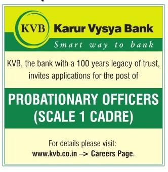 Karur Vysya Bank PO Recruitment 2017 Probationary Officers (PO ... on