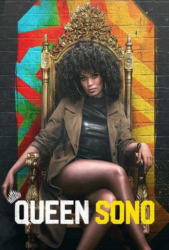 Queen Sono Season 1 Complete Download 480p All Episode