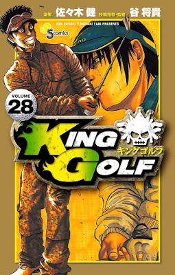 [Manga] King Golf 第01-28巻 Raw Download