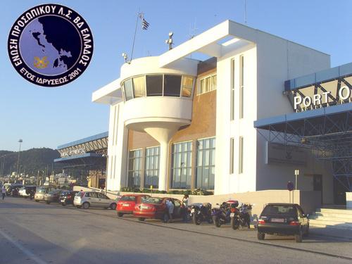 Γραφείο Ασφάλειας Κεντρικού Λιμεναρχείου Ηγουμενίτσας - Μόνο επιτυχίες!!!