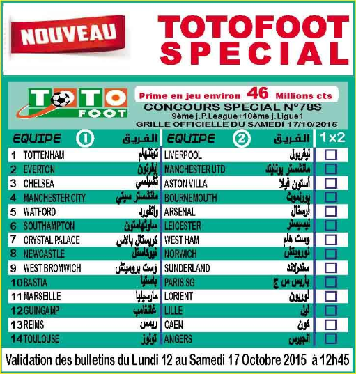 TOTOFOOT SPECIAL N 78S