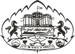 Pune University Recruitment 2016