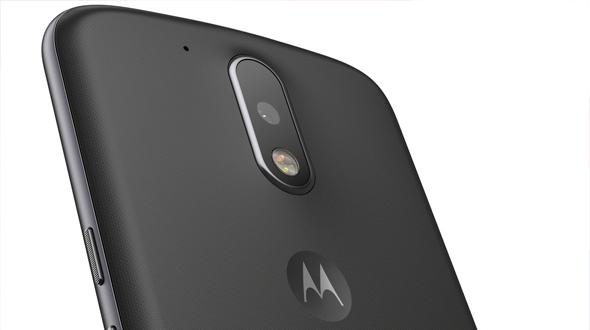 Moto G4 Plus Camera