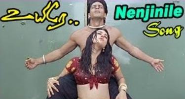 AR Rahman Hit Songs   Nenjinile Song   Preity Zinta dreams about Shah Rukh Khan   Uyire Movie Scenes