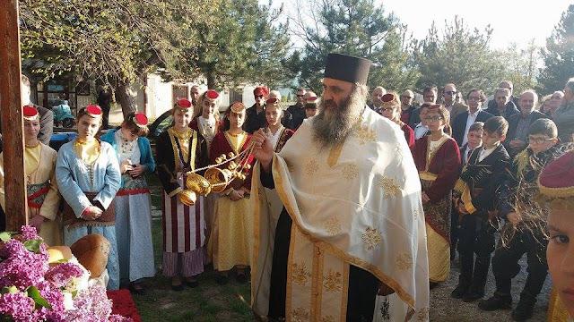 Ο Ποντιακός Σύλλογος Πτολεμαΐδας γιόρτασε τον Άγιο Γεώργιο με την καθιερωμένη εκδήλωση «Αέρτς 2017»