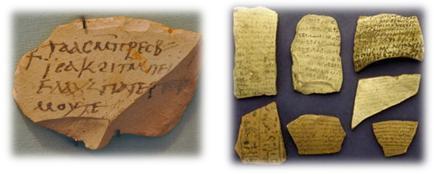 El Fundamento Bíblico Materiales De Escritura En Que La Biblia Fue Escrita