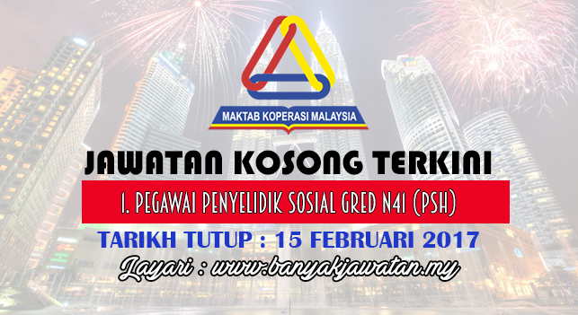 Jawatan Kosong Terkini 2017 di Maktab Koperasi Malaysia (MKM)