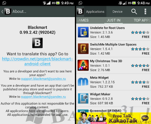 Download Paid APK For Free