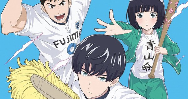 Cleanliness Boy! Aoyama-kun Anime Gets New Promo Trailer