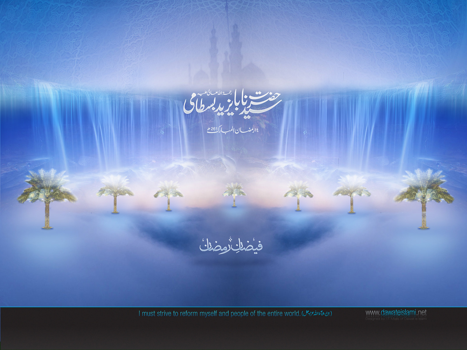 Hearts With Quotes Wallpapers Islami Wallpaper Ramadan Wallpapers