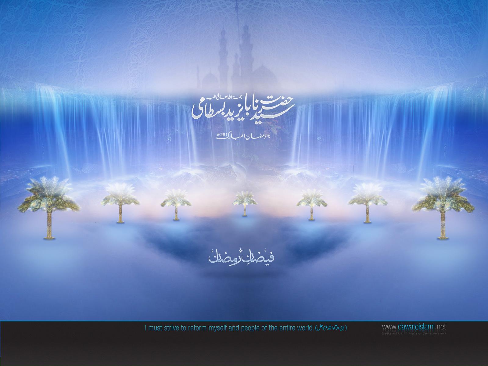God Quotes Wallpaper Hd Islami Wallpaper Ramadan Wallpapers