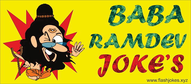 Baba Ramdev Funny Jokes