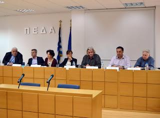 Πραγματοποιήθηκε το διευρυμένο Διοικητικό Συμβούλιο της Π.Ε.Δ.Α για τα προγράμματα κοινωφελούς εργασίας (PHOTOS)
