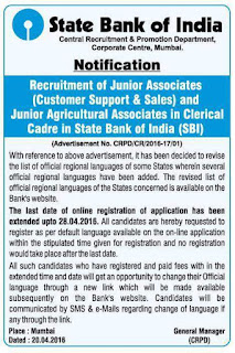 Nepali language in State Bank of India Recruitment Process
