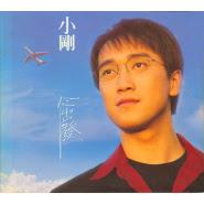 Steve Chou ( Zhou Chuanxiong 周传雄 ) - Gao Su Wo Ni Bu Ai Wo (告诉我你不爱我)