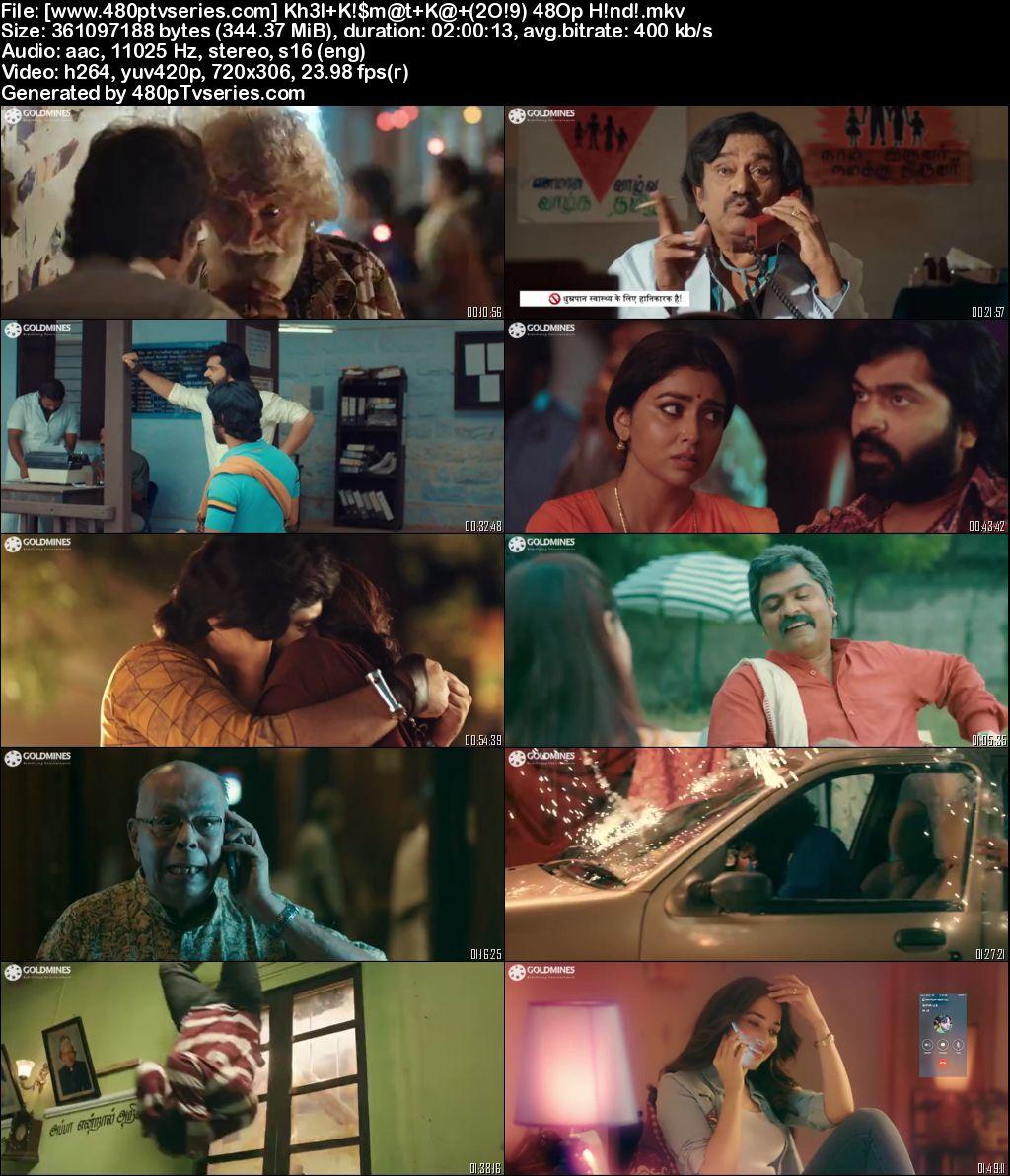 Khel Kismat Ka (2019) 300MB Full Hindi Dubbed Movie Download 480p HDRip Free Watch Online Full Movie Download Worldfree4u 9xmovies