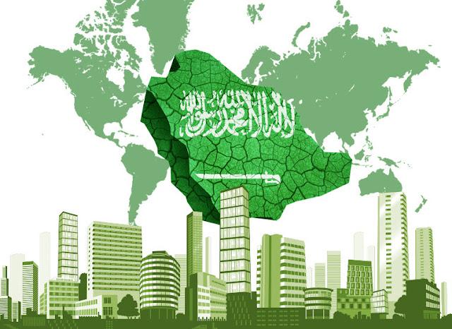 وظائف-سعودية