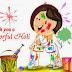 Holi : The Festival Of Colors