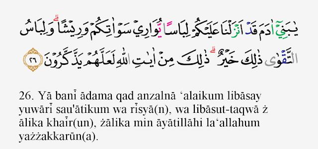 Tajwid Surat Al A'raf Ayat 26