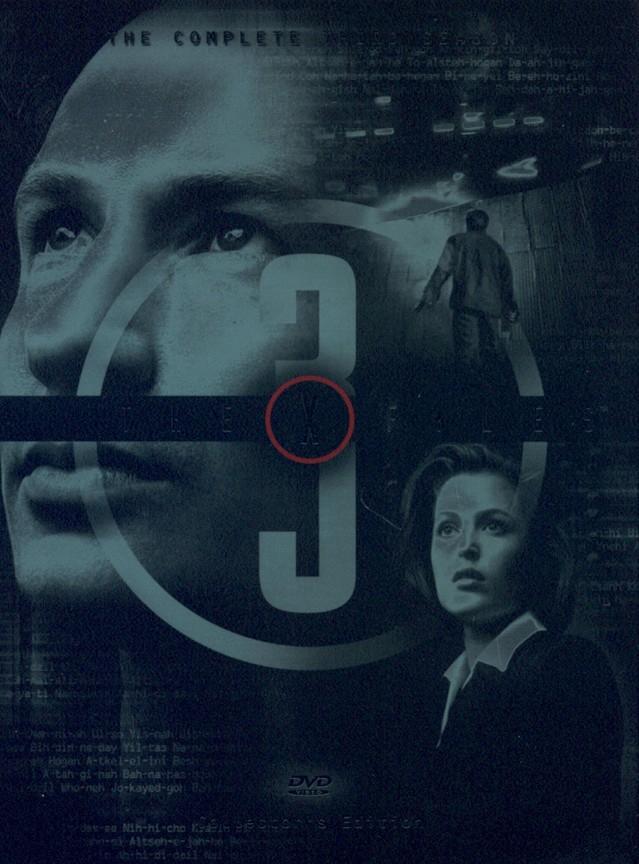 The X-Files - Season 3 Episode 2:Paper Clip (3)