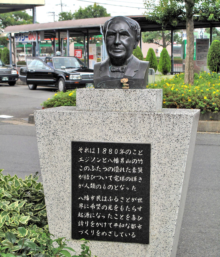 thomas alva edison bust japan