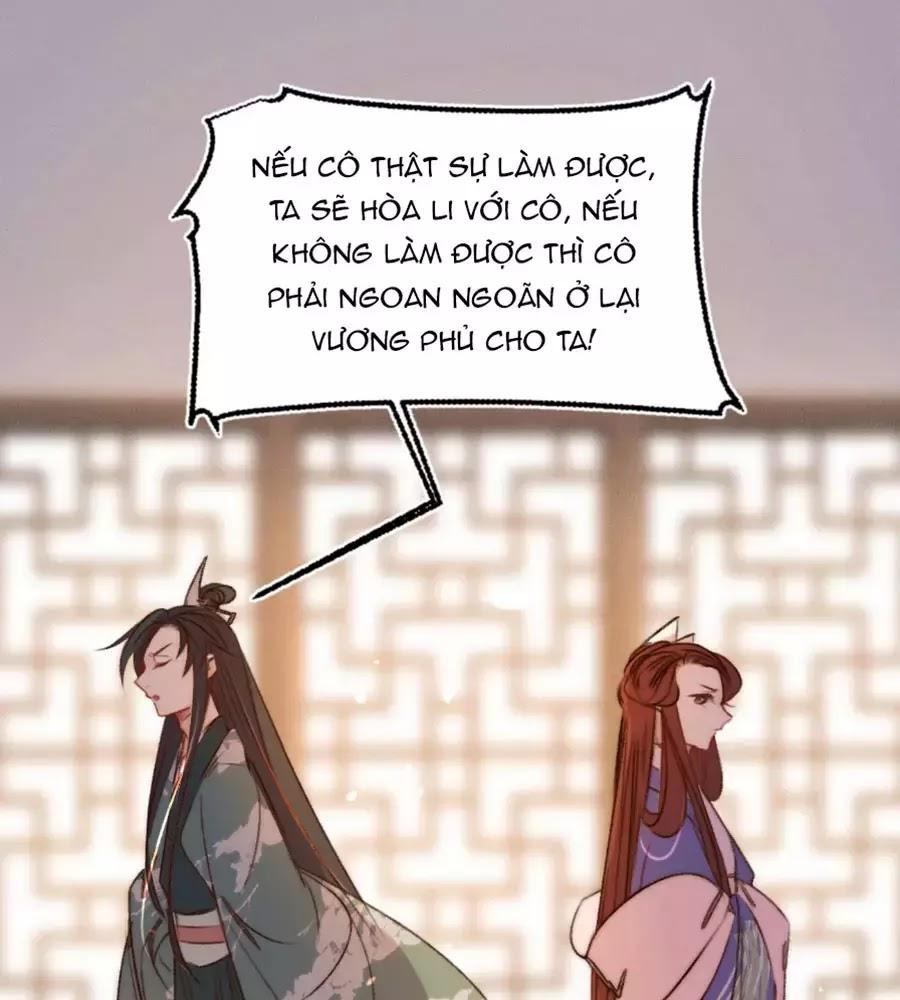 Phượng Hoàn Triều: Vương Gia Yêu Nghiệt Xin Tránh Đường Chapter 19 - Trang 19