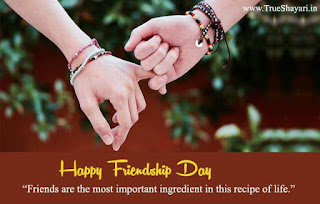 5augest the friendsip  days (wish you very very happy friendship day )