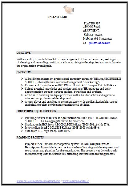 sample resume mba hr marketing fresher