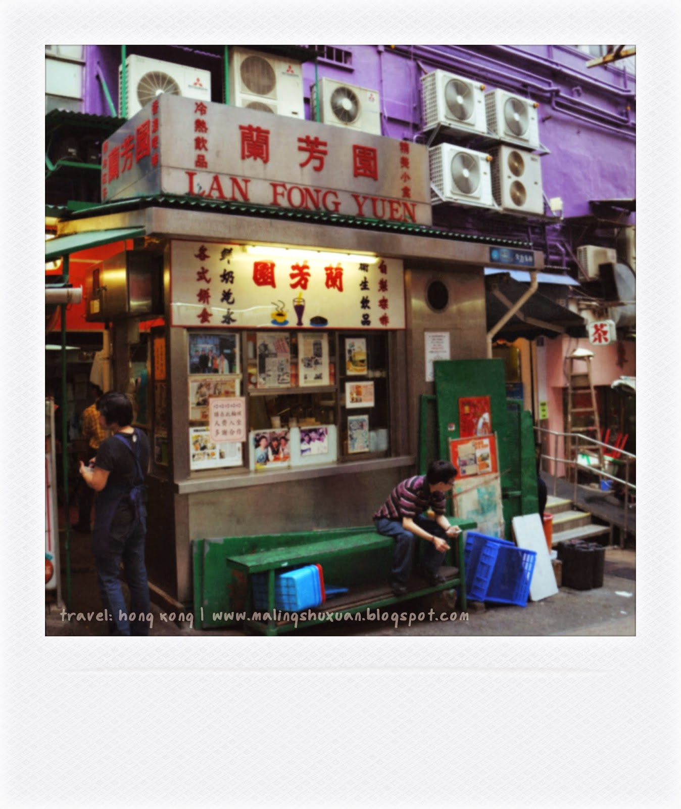軒外之音 the-blogger-cinda: 軒外之音 | 香港 | 香港中環美食:六十多年老字號 - 蘭芳園 Lan Fong Yuen