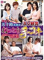 MMIX-026 ドスケベ五十路美熟女がA