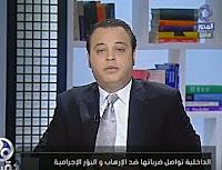 برنامج 90 دقيقة 19-1-2017 تامر عبد المنعم و مها عثمان