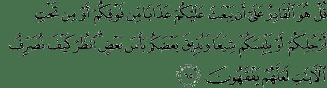 Surat Al-An'am Ayat 65