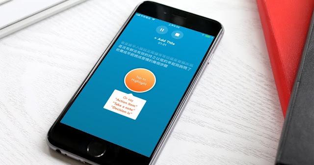 Wrappup 聰明手機錄音 App:免費語音轉中文與自動聽寫筆記