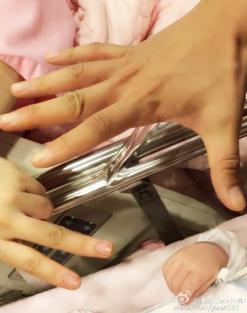 Michelle Chen Chen Xiao Baby