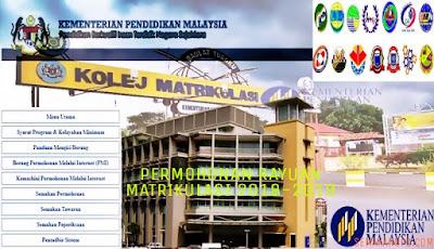 Permohonan Rayuan Matrikulasi 2018/2019 Online