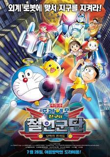 Xem Phim Doremon HTV3 - Doraemon TV Series